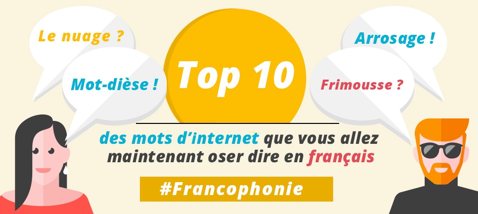 INFOGRAPHIE: Parlez-Français !